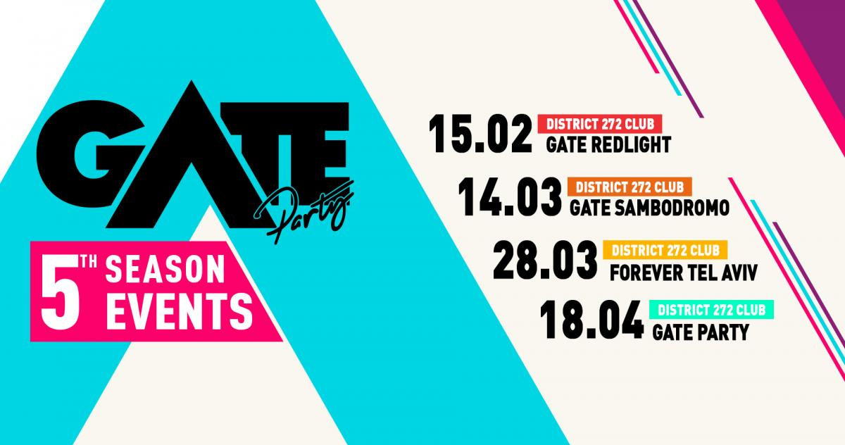NEXT GATE PARTY EVENTS